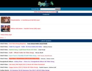 songeco.com screenshot