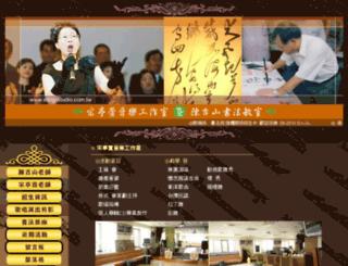 songs-studio.com screenshot