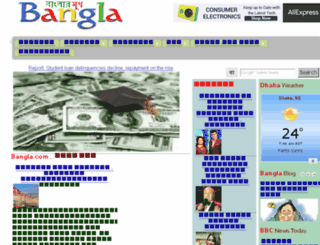 songs.bangla.com screenshot