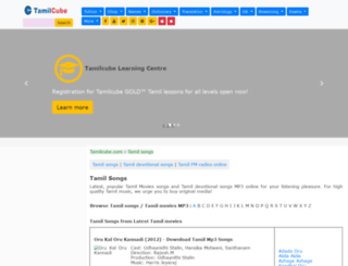 songs.tamilcube.com screenshot