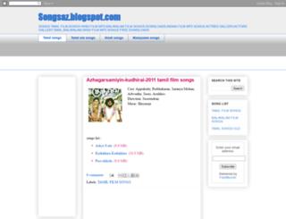 songsaz.blogspot.com screenshot