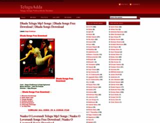 songsbath.blogspot.in screenshot