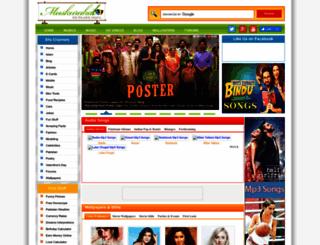 songshd.muskurahat.com screenshot