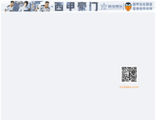songshiyaoya.net screenshot
