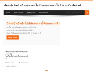 songspkboss.cc screenshot