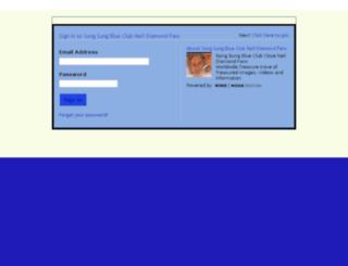 songsungblueclub.com screenshot