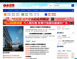 songyuan163.com screenshot