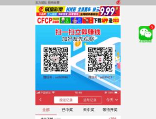 soniapplianceservice.com screenshot