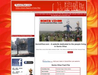 soniavihar.com screenshot