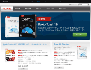 sonicjapan.co.jp screenshot