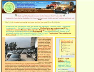 sonimotorsthailand.com screenshot