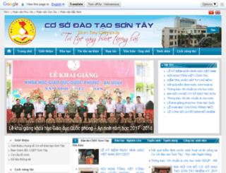 sontay.hvnh.edu.vn screenshot