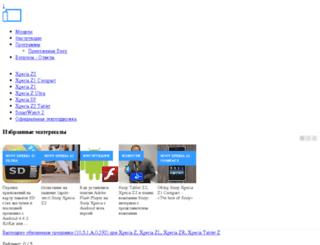 sony-xperia.mobi screenshot
