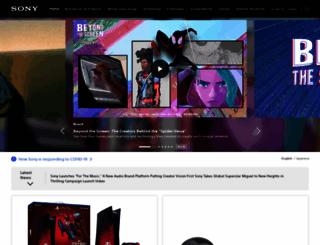 sony.com screenshot
