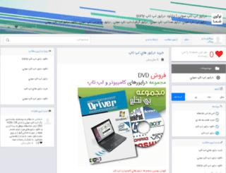 sony.roomfa.com screenshot