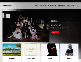 sonymusic.co.jp screenshot