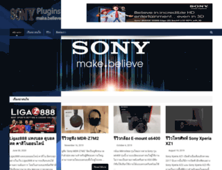 sonyplugins.com screenshot