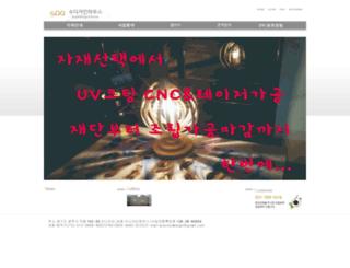 soocnc.com screenshot