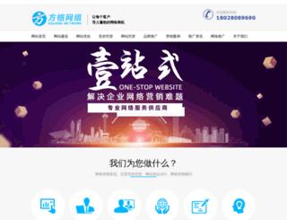 soola.cn screenshot