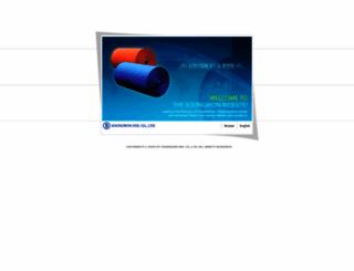 soongwon.com screenshot