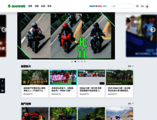 soonnet.org screenshot