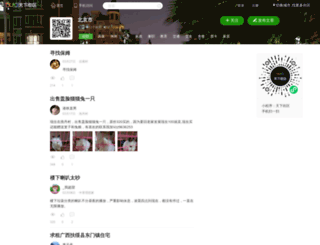 sooomi.com screenshot
