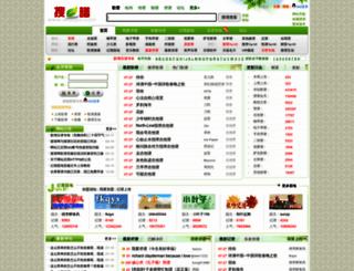 sooopu.com screenshot