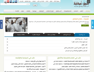 sooqukaz.com screenshot