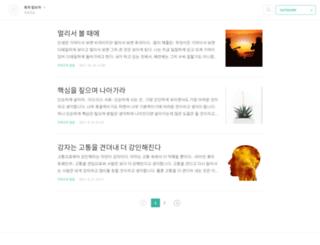 soosooin.tistory.com screenshot