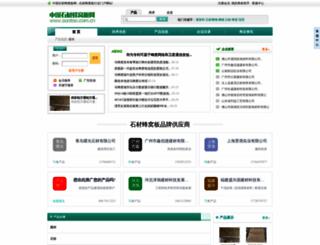 sootoo.com.cn screenshot