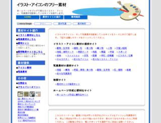 soozai.com screenshot