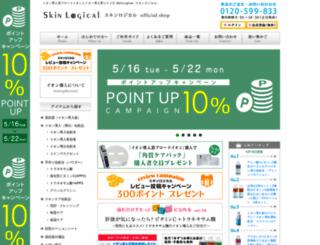 sophia-cosme.com screenshot