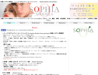 sophia-models.jp screenshot