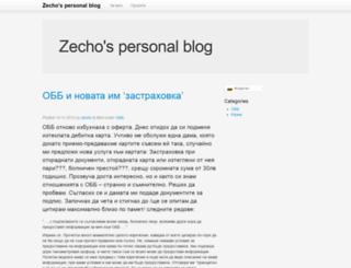 sopot.zecho.info screenshot