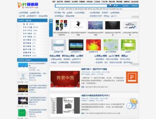 soppt.com screenshot