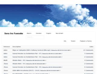 sorairo.fansubs.pw screenshot