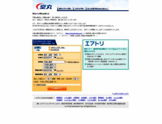 soramaru.jp screenshot