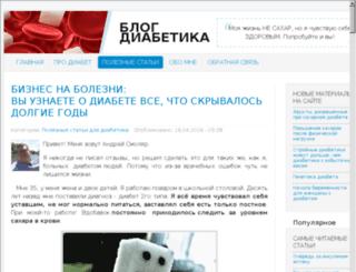 soratnicki.ru screenshot