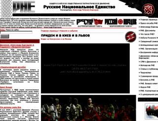soratnik.com screenshot