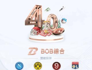 sorawidea.com screenshot