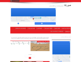 soretna.com screenshot