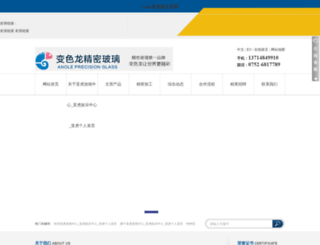 sorkarting.com screenshot
