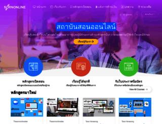 sornonline.com screenshot