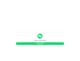 sortown.com screenshot