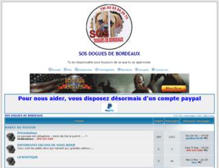 sos-ddb.discutfree.com screenshot