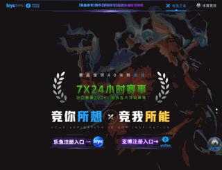 sosconso.net screenshot