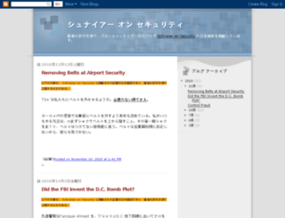sosecjp.blogspot.com screenshot