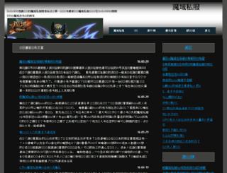 soso999.com screenshot