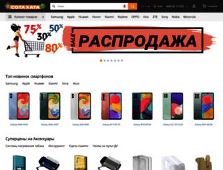 sotahata.com.ua screenshot