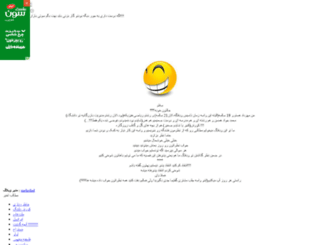 sotybazar.mihanblog.com screenshot